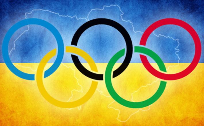 Розвиток Олімпійського Руху В Україні Реферат